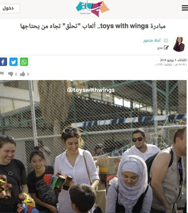'Hayat Social Network' Online Portal, Features Toys With Wings in an Article to Speak of the Importance of Donating Toys