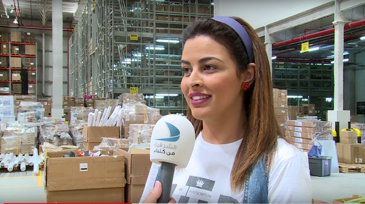 Al Sharqiya TV Attends a Volunteering Day with us in Dubai