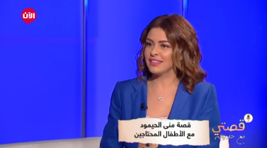 Live Interview With Our Founder on Al Aan TV