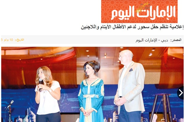 UAE Newspaper